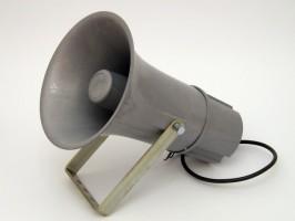 Громкоговорящее переговорное устройство